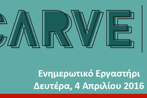 CARVE Agenda